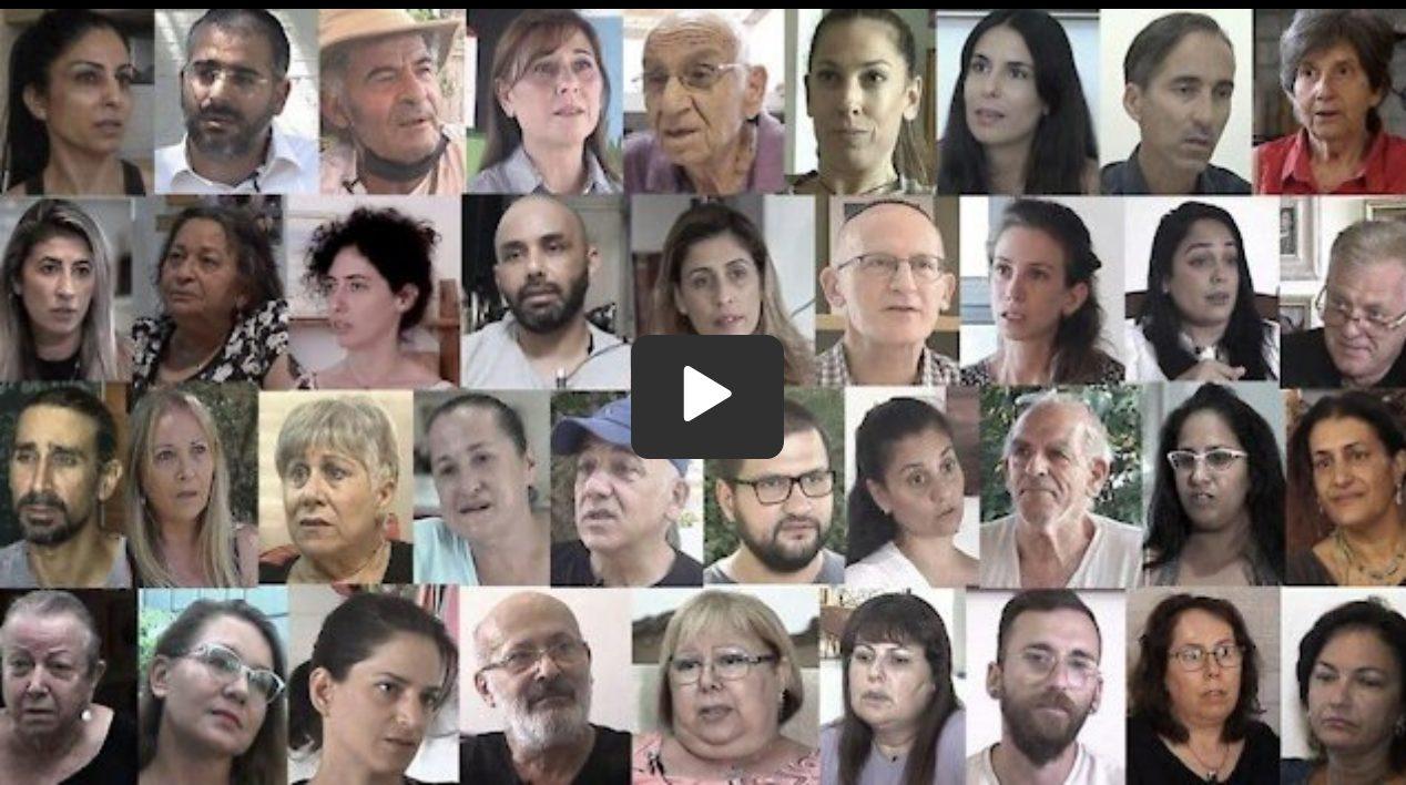 dokumentarfilm-aus-israel-dokumentiert-die-impfnebenwirkungen-von-betroffenen